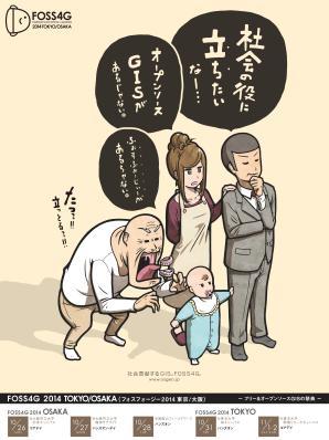 A4_flyer_2014TOKYO_ol_01